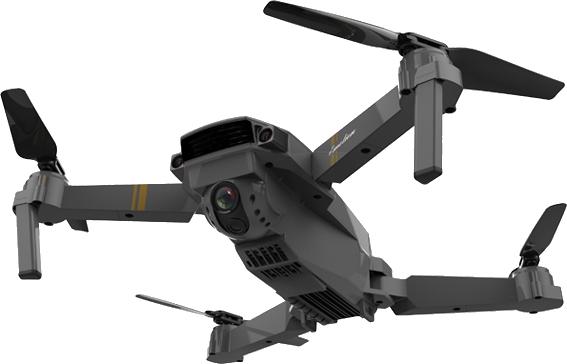 (B.GUD) XTACTICAL DRONE